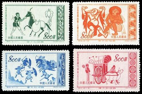 中国邮票排行_特6 伟大祖国--敦煌壁画_特种邮票新票_中国邮票_沈明邮票网-集邮 ...